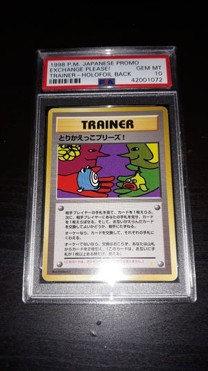 Pokemon Exchange Trade Please Trainer Japanese Campaign PSA10 GEM MINT for Sale in Queens, NY