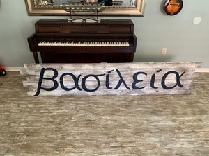 Artwork Christian sign wall decor, says kingdom in Greek for Sale in Land O' Lakes, FL