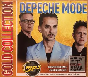 Depeche Mode - Gold Collection 13 Albums 1981-2017 for Sale in Hollywood, FL