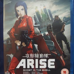 Ghost in the Shell Borders 1-4 Blu-Ray Region B for Sale in Costa Mesa, CA