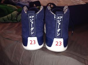 International 12s Jordan for Sale in Boston, MA