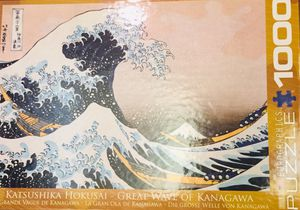 Great Wave of Kanagawa Jigsaw Puzzle 1000 pieces for Sale in Los Angeles, CA