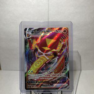 Pokemon Card Shiny Star V Centiskorch VMAX RRR S4a 028/190 Japanese for Sale in Hacienda Heights, CA