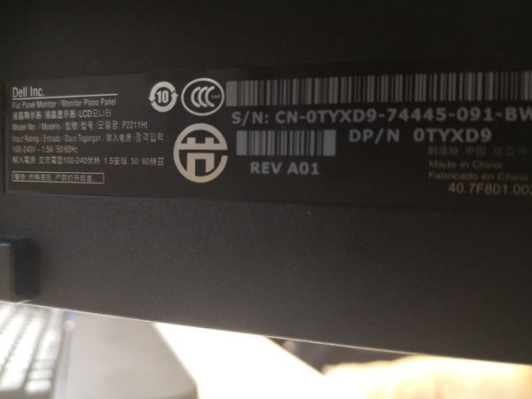 Dell 22 inch monitor 1920x1080 VESA mount 100x100