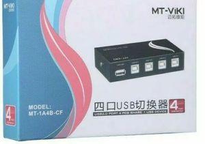 MT-VIKI 4 in 1 Out VGA Audio Splitter Amplifier Adapter Switch. for Sale in Nitro, WV