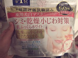 Face mask sheet from Japan for Sale in San Diego, CA