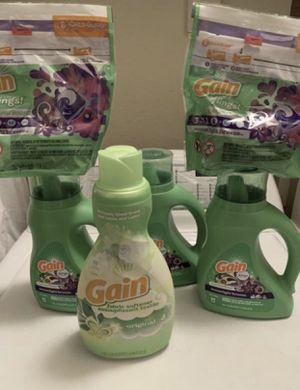 Gain bundle for Sale in Fort Worth, TX