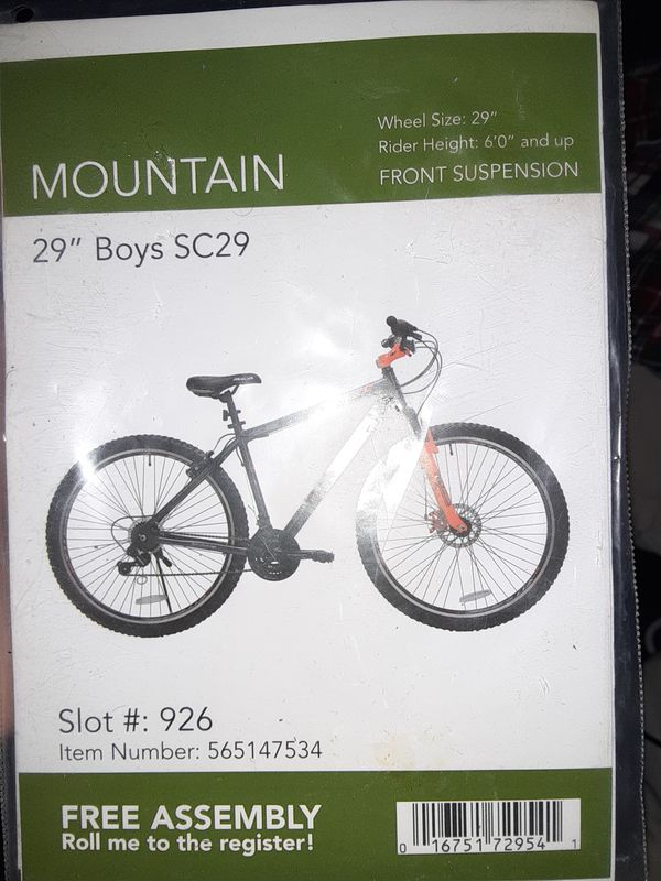 Mountain bike for adults