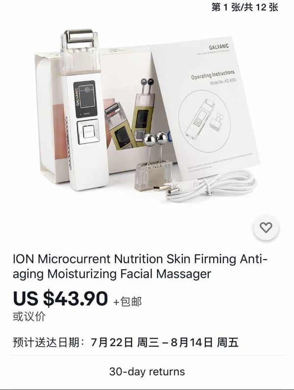 Beauty Star Ultrasonic Face Cleaning Skin Scrubber Facial Cleaner Skin Free Ship $20