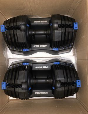 50 lbs Adjustable Dumbbells weights NordicTrack BRAND NEW Compare with Bowflex for Sale in Alexandria, VA