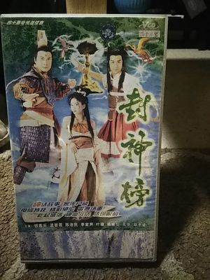 Asian movie for Sale in US