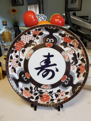 "Vintage Japanese Porcelain Gold Imari Handpainted Red Blue Plate 10"" for Sale in Miami, FL"