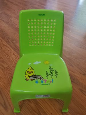 Chahua Chair for Kids for Sale in East Windsor, NJ