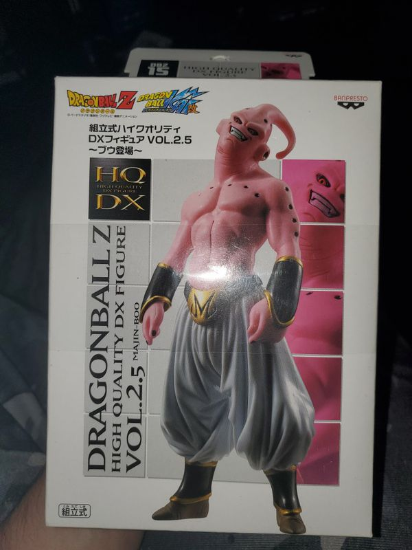 DRAGONBALL Z HQDX Figure Vol 2.5