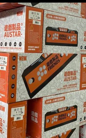 AUSTAR ARCADE 2448 GAMES for Sale in Los Angeles, CA