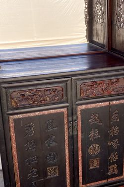 ANTIQUE ASIAN HUANGHUALI OPEN SHELF DOUBLE DOOR CABINET WITH MIRROR AND TWO DRAWERS for Sale in Glendale,  AZ