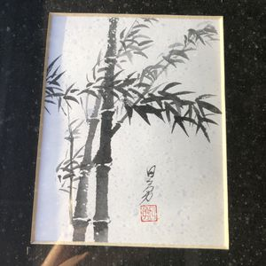 Pair Of Chinese Bamboo Art Framed In Black Wood Picture Frames for Sale in San Mateo, CA