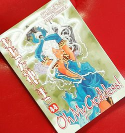 EUC HTF OOP RARE English Darkhorse Kosuke Fujishima Oh My Goddess Anime Comic Manga Volume 44 ( Akira Sailor Moon Tenchi Muyo You're Under Arrest ) for Sale in Troy,  MI