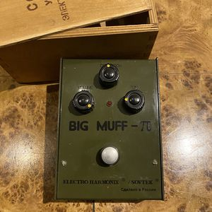 Guitar Pedals For Sale (Electro Harmonix Earthquaker DOD Digitech Boss) for Sale in Westminster, CA