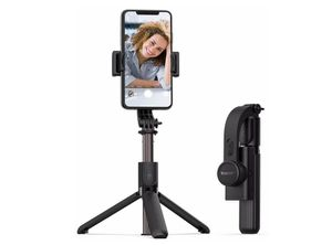 ARTOFUL Selfie Stick Tripod 1-Axis Gimbal Stabilizer for Smartphone with Bluetooth Remote 360° Rotation Auto Balance Stabilizer Portable Phone Stand for Sale in Alta Loma, CA