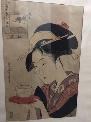 19th Century Antique Japanese block print for Sale in Jersey City, NJ