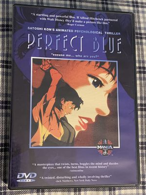 Perfect Blue UNRATED Directors Cut DVD Anime Manga Video cult rare uncut edition for Sale in Bellevue, WA