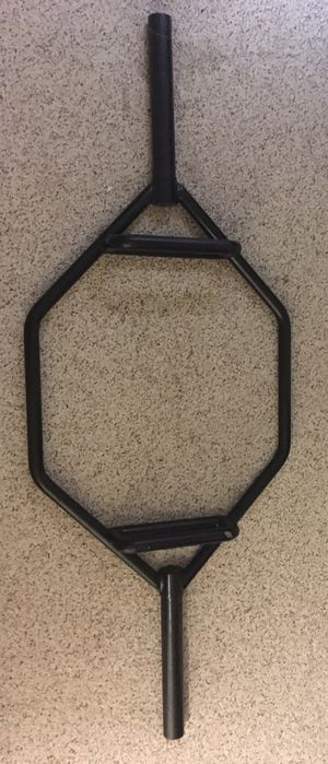 Heavy Duty Hex/Trap Deadlift Bar for Sale in Crownsville, MD