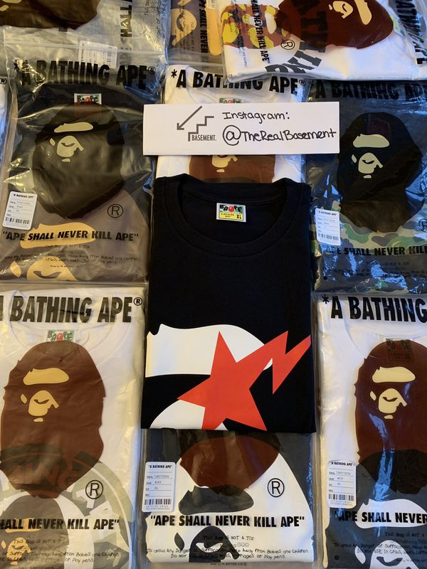 Bape T shirt XL (American Large)