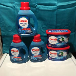 Persil for Sale in Hyattsville, MD