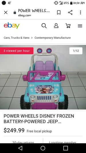 Frozen Power Wheel everything works great doors open has radio for Sale in Franklin, IN