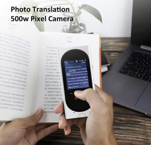 AI Voice Translator for Sale in Rowland Heights, CA