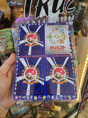 RARE JAPANESE UNPEELED POKEMON SHEET FROM 1999 for Sale in Norco, CA