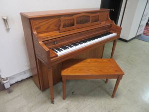 Free Working Great Condition Wood Piano for Sale in West Bloomfield Township, MI