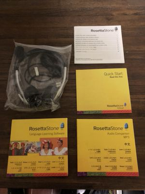 Rosetta Stone - Mandarin for Sale in Los Angeles, CA