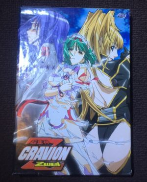 Anime Gravion Zwei DVD for Sale in Pawtucket, RI