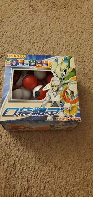 Pokemon Collection Plastic 20 ball for Sale in Columbus, OH