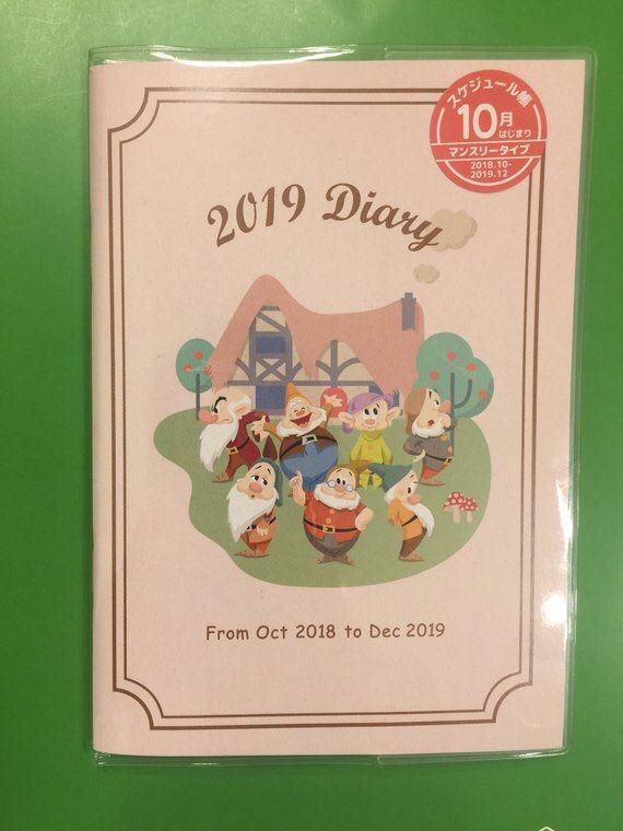 Japan Seven Dwarf 2019 Diary