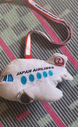 Japan Airline for Sale in Fresno,  CA