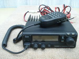 Yaesu FT-2500M 2 Meter FM Ham Radio. The backlight doesn't work. I trade up. for Sale for sale  Augusta, GA