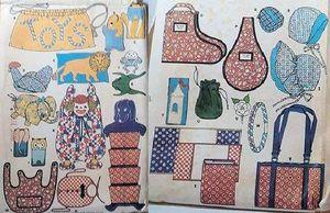 Pattern UNCUT vintage toy eyeglass case laundry shoe bag apron bib bonnet hat purse for Sale in Southaven, MS