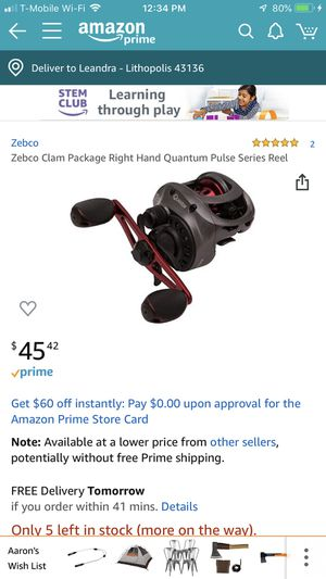 Quantum Fishing Pulse Baitcast Reel for Sale in Canal Winchester, OH