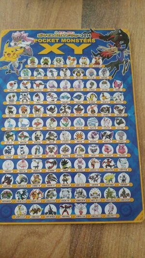 Pokemon Collectible from Japan for Sale in Youngstown, OH