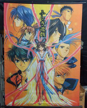 *large* Fushigi Yuugi Anime Manga Wall Scroll Poster - Vintage 90s Wallscroll for Sale in Kent, WA