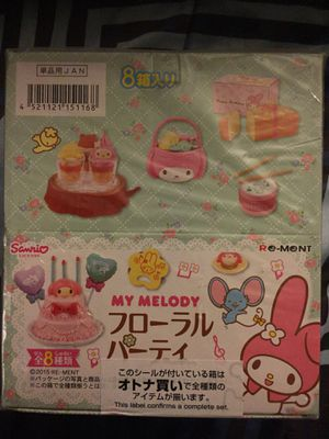 My Melody 8 piece full set unopened collectibles for Sale in Santee, CA