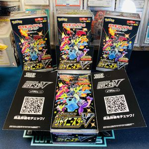 Japanese Pokémon s4s shiny star v booster pack for Sale in Fairfield, CA