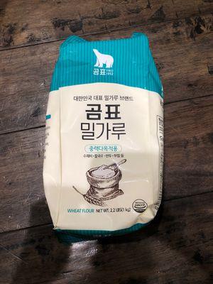 wheat flour 1kg x10packs =$10 for Sale in Brea, CA