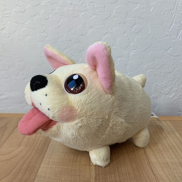 Rare Chubby Puppies French Bulldog Collectable Plush Toy