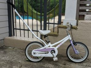 High End Child's Bike - Kids BYK e250 for Sale in Taylor Lake Village, TX