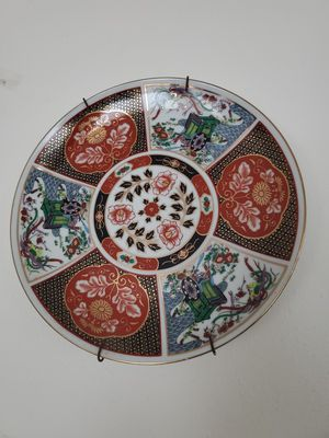 Japanese plate for Sale in Westby, WI