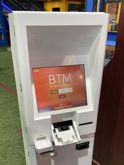 Bitcoin ATM (Buy & Sell Bitcoin) for Sale in Jackson Township,  NJ